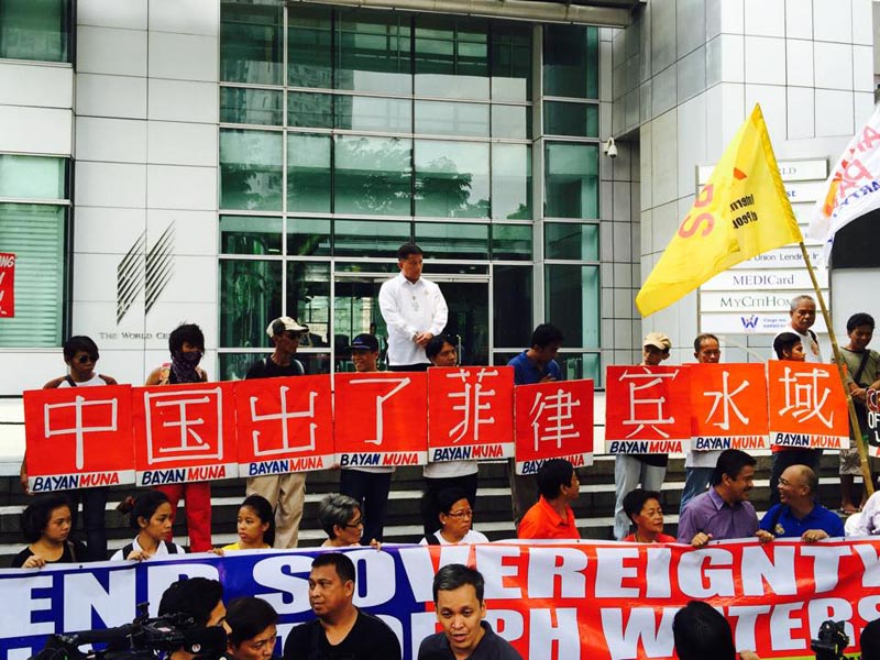 chinese-consulate-rally-1