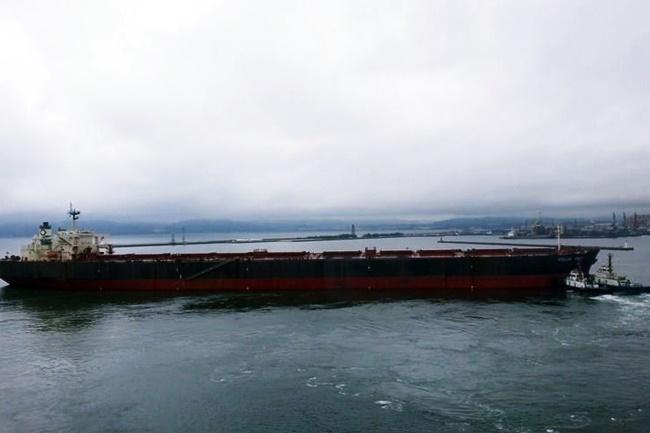 South Korean Ore Carrier
