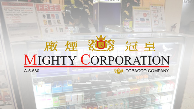 mighty-corp-march-08-2017