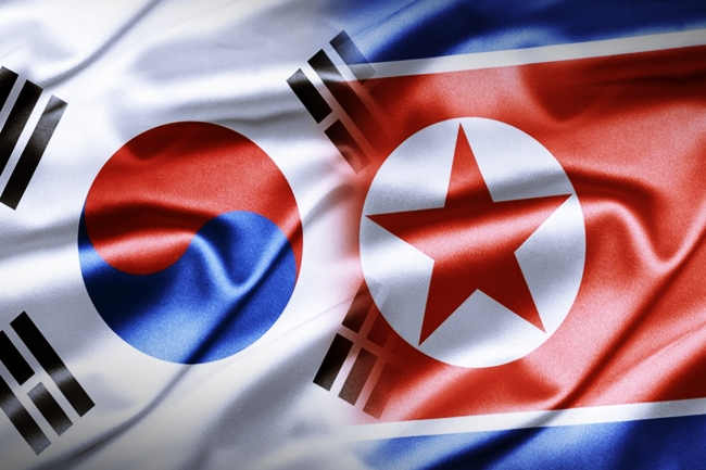 NORTH KOREA AND SOUTH KOREA FLAG