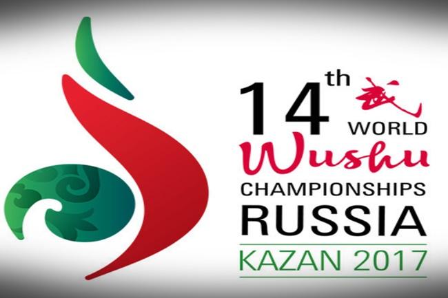 World Wushu Championship 2017 in Russia