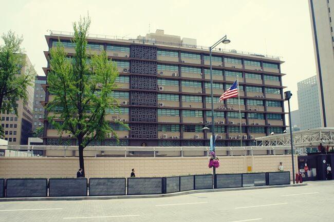 us embassy in sokor