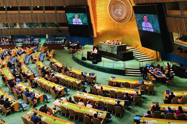 DFA SEC. ALAN PETER CAYETANO AT UNITED NATIONS