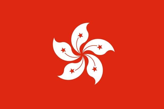 HONGKONG FLAG