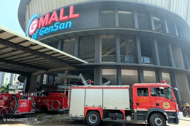 The GMall facade. MindaNews photo by BONG S. SARMIENTO