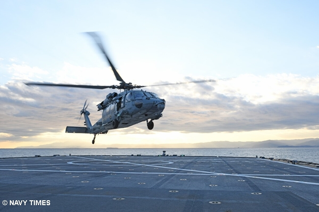 US NAVY HELICOPTER