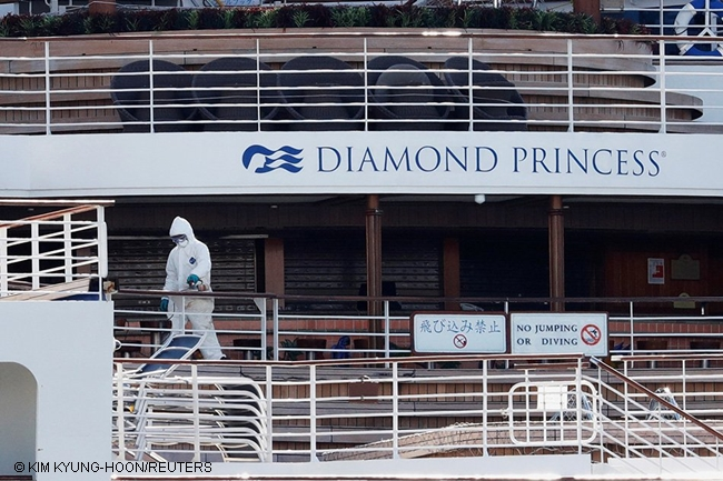DIAMOND PRINCESS JAPAN CRUISE SHIP