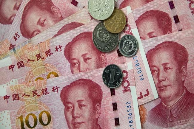 YUAN CHINA PERA MONEY