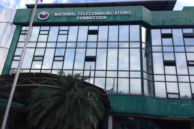 NTC BUILDING