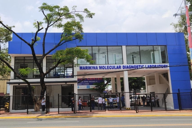 MARIKINA TESTING CENTER