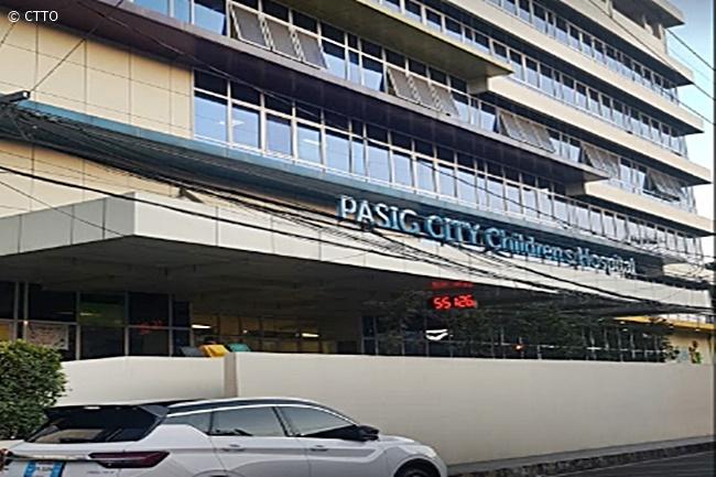 PASIG CITY CHILDRENS HOSPITAL