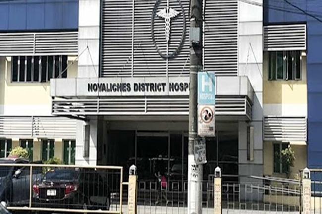 NOVA HOSPITAL