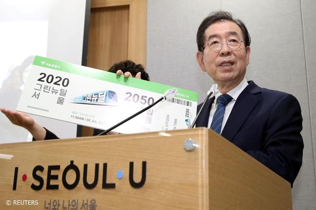 Seoul City Mayor Park Won-Soon