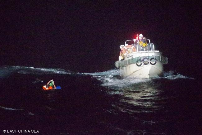 EAST CHINA SEA NAWAWALANG CARGO SHIP