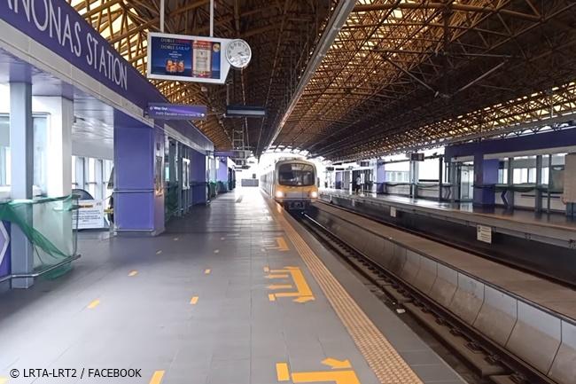 LRT2 ANONAS STATION