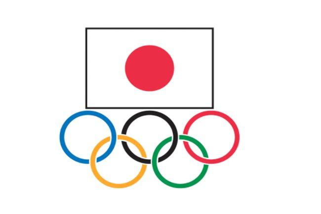 Japanese Tokyo Olympics