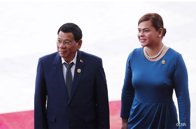 Duterte-Duterte